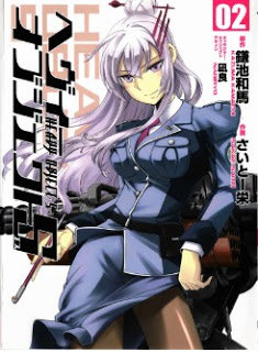 Heavy Object S v02