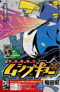 週刊少年サンデー 2013年30号 torrent zip rar