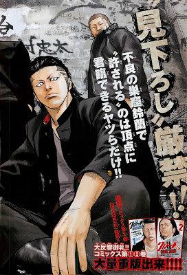 別冊少年チャンピオン 2013年07月号 torrent zip rar