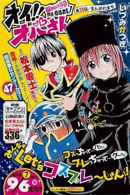 月刊少年チャンピオン 2013年09月号 torrent zip raw