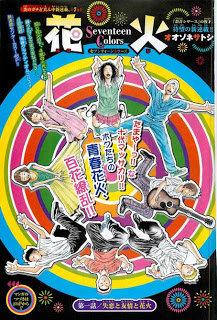 月刊少年チャンピオン 2013年06月号 torrent zip rar
