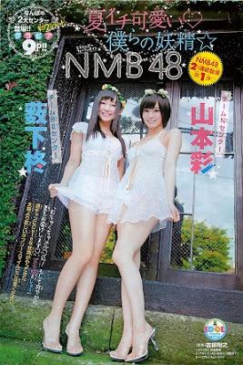 週刊少年チャンピオン 2013年 35号 torrent zip raw
