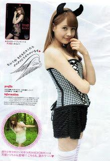 週刊ヤングマガジン 2013年28号