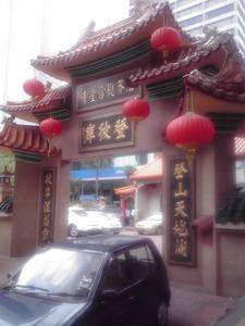 20120321-1 精進料理が食べられる中国寺