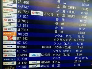 24_名古屋空港