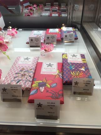 IMG_8074_nayuta_chocolatasia