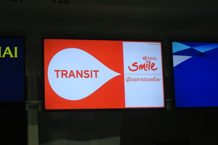 IMG_1075_BKK空港トランジットカウンター