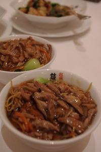 あんかけ麺。北京ダックの肉