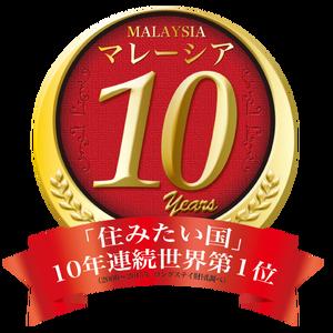 sumitai_logo2016_透明