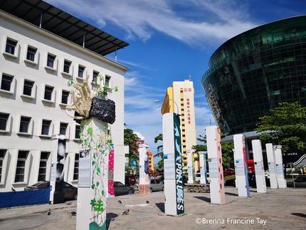 pillar of sabah2