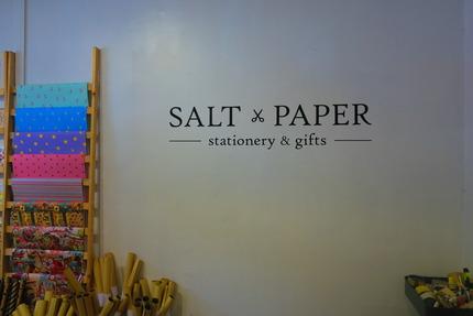 IMG_1520_jalan_dewan_salt_paper