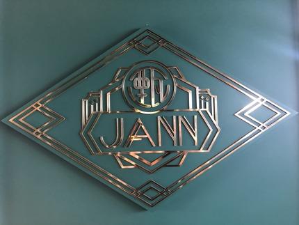 JANN_BAR_IMG_3438