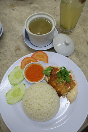 IMG_0074_CapitolCafe