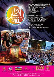 1428504581-iftar_kl_poster