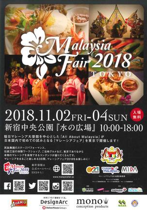 malaysiafair