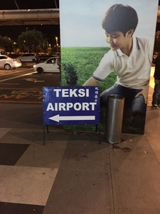 kk_apt_taxi2