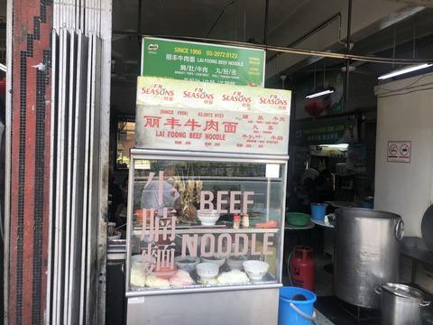 KedaiKopiLaiFoong_beef_noodleIMG_3684_original