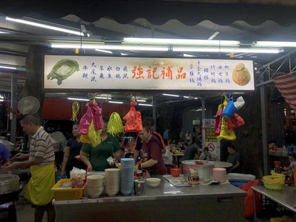 KeongKeeRestaurant_IMG_3517