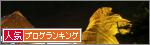banner_sunway