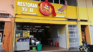 restoran_yuai20160708_161135_