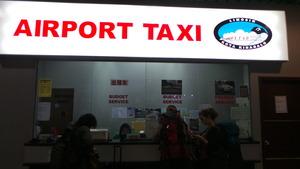 kk_apt_taxi_20160704_205201_