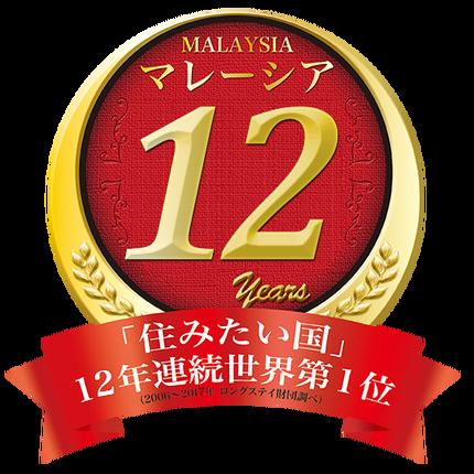 sumitai_logo2018