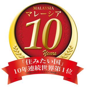sumitai_logo2016_
