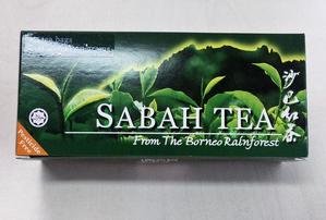 sabah_tea
