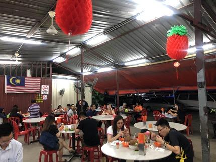 KeongKeeRestaurant_IMG_3514
