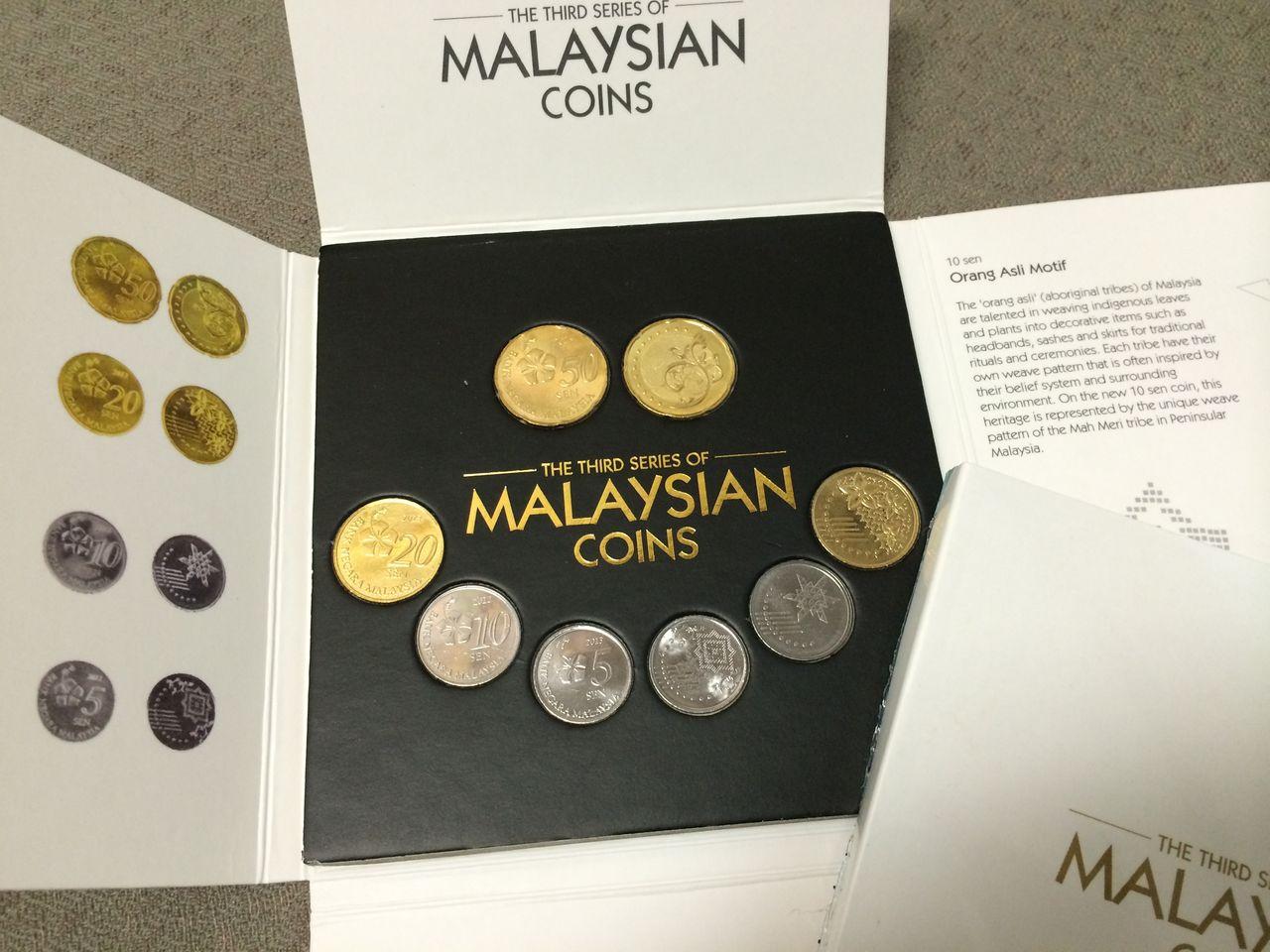 マレーシア ビット コイン