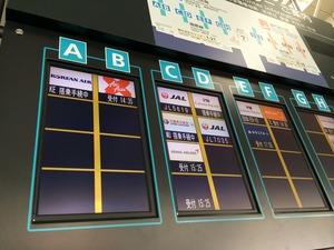 18_名古屋空港