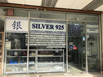 Chinatown_銀屋さんIMG_3693_original