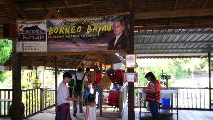 BorneoBayauTour_RiverCruise (2)