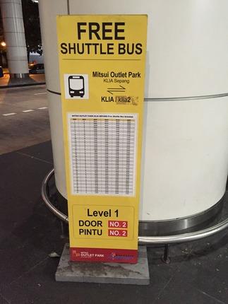 shuttlebus_mitsui1