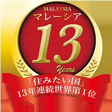 sumitai_logo2019