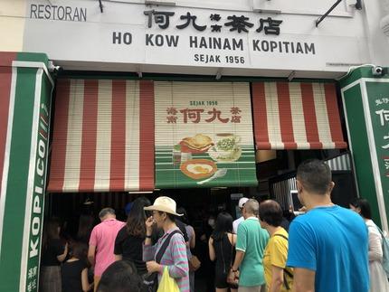 Chinatown何九茶店IMG_3585