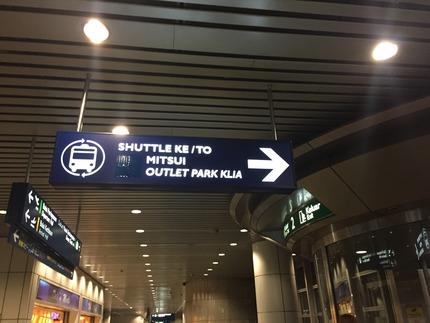 shuttlebus_mitsui