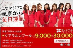 airasia_20120201