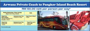 Arwana Coach