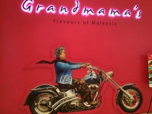 IMG_5441_grandmamas_pavilion