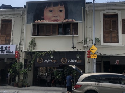 ChinatownIMG_3685