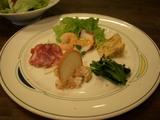 メルスキッチン1