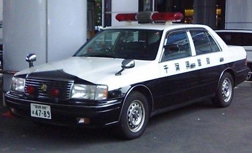 GS151Z