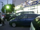 くるまオークションドットコム名古屋ベイシティ店2