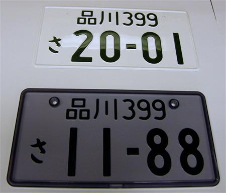 PN2009112601000801