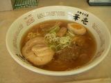 華壱 魚醤ラーメン