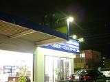 f9e7033e.JPG