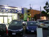 くるまオークションドットコム名古屋ベイシティ店3