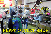 20070225_at peppy shop