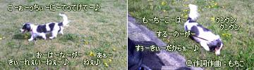 20070418_kasenjiki